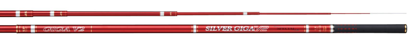 SILVER GIGA V2 SP 支流/2WAY支流