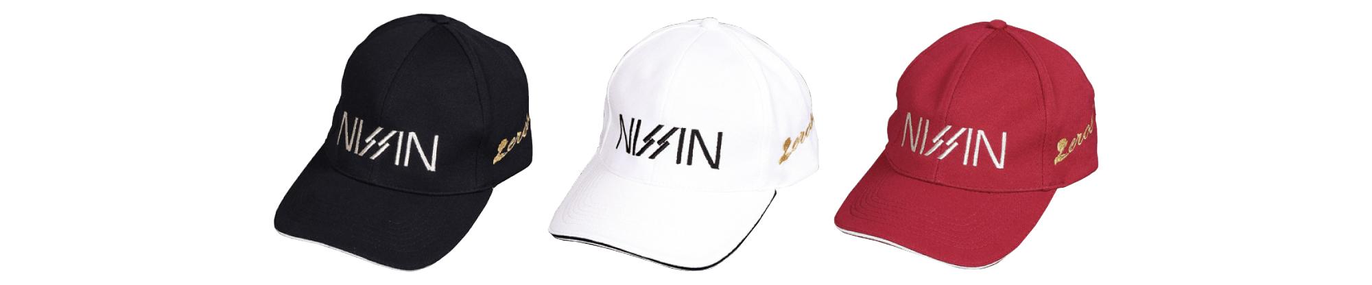 NISSINドライキャップ