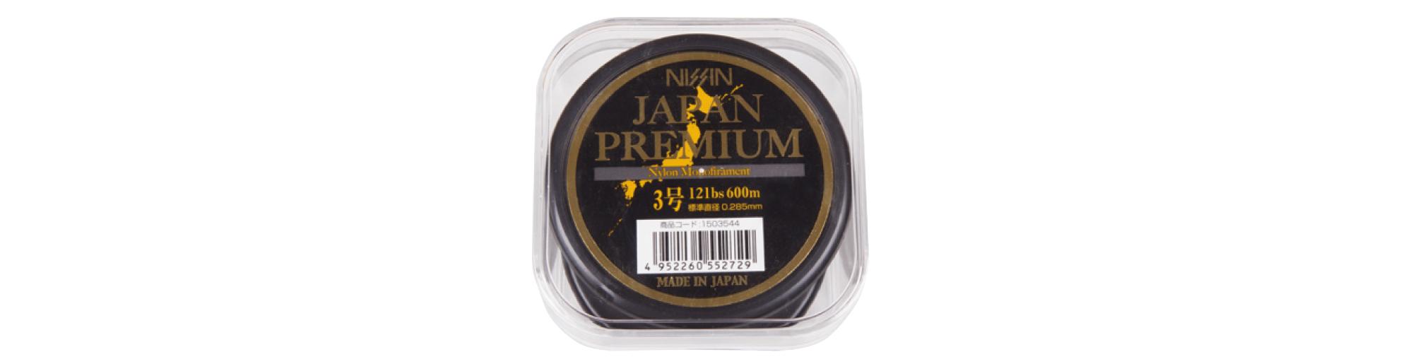 JAPAN PREMIUM 600m