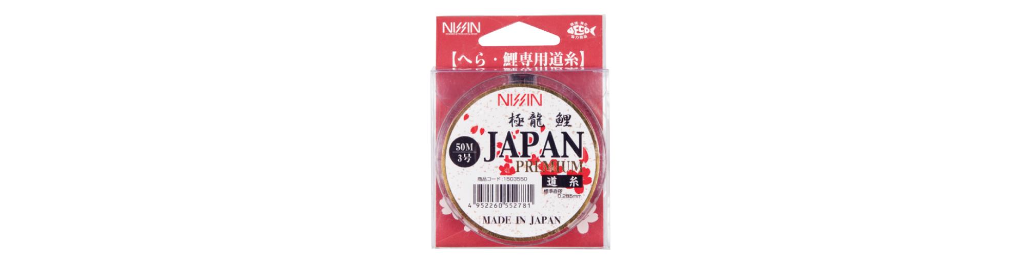 極龍 鯉 JAPAN PREMIUM 道糸